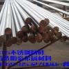 供应德标进口X12CrNi17-7不锈钢棒、304不锈钢棒
