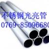 供应321不锈钢管、347不锈钢管、309不锈钢管