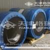 供904L(N08904、1.4539)板、棒、焊丝焊条