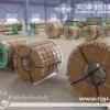 哈氏合金C276(N10276)各规格板.棒.管.焊丝焊条