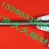 磁棒 钕铁硼 永久磁棒 超级磁棒 吸附磁棒