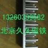 磁力架 超强磁力架 钕铁硼磁力架 磁过滤器 注塑机