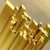 东莞力诚金属H90环保黄铜排T2紫铜排磷铜排H65黄铜排