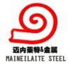 铝管 天津铝管规格  中国铝管价格