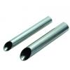 方铝管,薄壁铝管