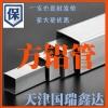 7075铝合金方管价格 7075铝合金方管生产厂家