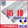 铝管 铝合金圆管现货 铝管 铝合金方管现货