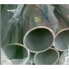 永大301不锈钢直缝焊管东莞不锈钢工厂批发、零售