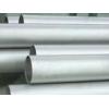 202不锈钢无缝钢管现货低价供应