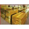 进口C3604优质黄铜板@@@H62黄铜黄铜板