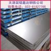 316Ji钢板、316Ji板材、价格