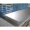 供应各种材质、规格和不锈钢钢管、板材、圆钢等