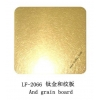 钛金和纹彩色不锈钢板
