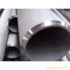304不锈钢结构精密钢管,202不锈钢大口径无缝钢管