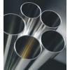 供应301不锈钢管,304不锈钢管,304L不锈钢管
