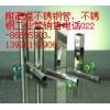 耐高温不锈钢管(订尺出售 )