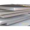 304不锈钢热轧板—40mm厚度 切割零售