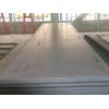 309S不锈钢中板—309S不锈钢中厚板