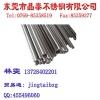 316不锈钢棒材,SUS304不锈钢棒材