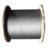 不锈钢钢丝绳,钢丝绳报价,全新-310S不锈钢钢丝绳