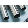 不锈钢工业管,304不锈钢工业管,310S不锈钢无缝管