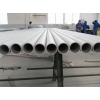 不锈钢锅炉管厚壁管