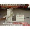 供应速力牌SL系列高效节能环保省电型速力牌感应加热器