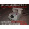 供应速力牌SL30H-1型带轮式轴承感应加热器