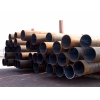 合金钢管,高压锅炉管