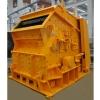 反击式破碎机成矿山机械行业未来之星