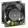 供应德国ebmpapst全金属TYP3656散热风扇