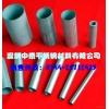 长期批发309S不锈钢内外抛光管,310S不锈钢耐高温管