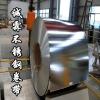 低价供应304 202 321 316优质不锈钢管