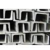 316不锈钢槽钢,深圳不锈钢槽钢,广东不锈钢扁钢