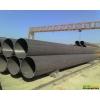 石油裂化管,流体管,液压支柱管,化肥专用管,高压锅炉管