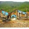鄂式破碎制砂机 时产200-250吨鄂式破碎制砂生产线