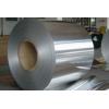 天津最新高强度7075铝带价格丶津宝利7075铝带价格