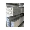 天津最新高强度7075铝排价格丶津宝利7075铝排价格