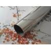 供应316L不锈钢装饰管/316L不锈钢装饰管厂家直销