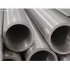 日本不锈钢NAR-202 DSMo1H不锈钢 钢管 钢带