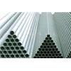 1Cr17Mn6Ni5N太钢不锈钢,宝钢,宝新不锈钢管