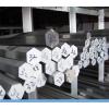 供应316不锈钢方棒/-316不锈钢六角棒-不锈钢棒材齐全