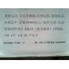 耐热钢309S不锈钢板13861743896