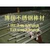 进口316L不锈钢化学成分