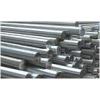 特价316不锈钢圆棒、316L不锈钢圆棒、易切削不锈钢棒