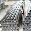 310S不锈钢焊接管—310S不锈钢管—310S不锈钢无缝管