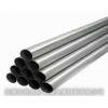 """低碳""""304L不锈钢管""""东莞304L不锈钢无缝管价格"""