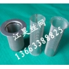 滚焊滤管、不锈钢滤管、冲孔网卷筒供应商推荐安平江昊