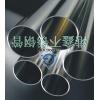 进口高合金奥氏体301不锈钢管301不锈钢力学性能