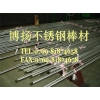 进口不锈钢SUS420价格 不锈钢密度及性能 进口不锈钢圆棒